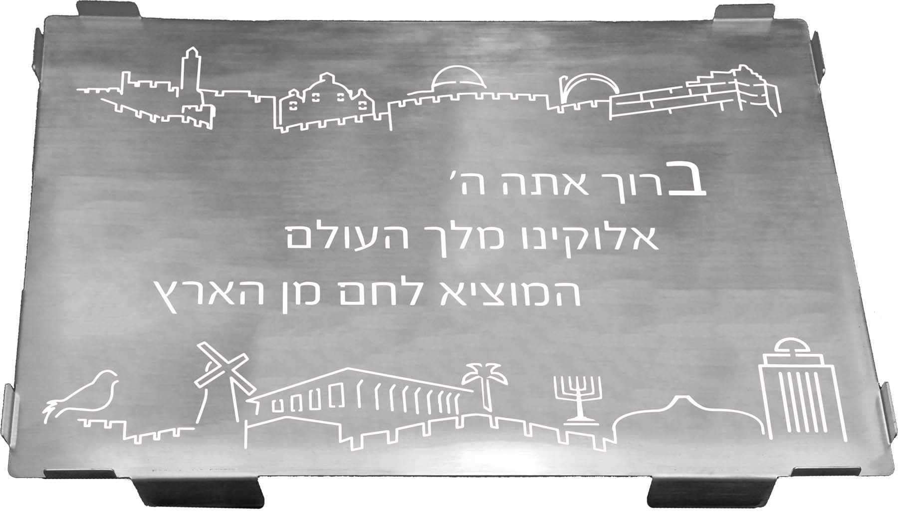 Tray w/Glass Laser Stainless Jerusalem Size 25*35 Cm. Weight 1 Kg.