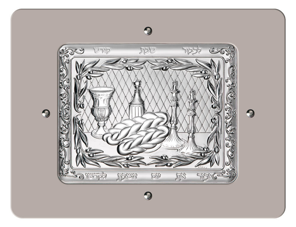 Camilletti Rectangular Challah Tray With 925 sp Silver BEIGE