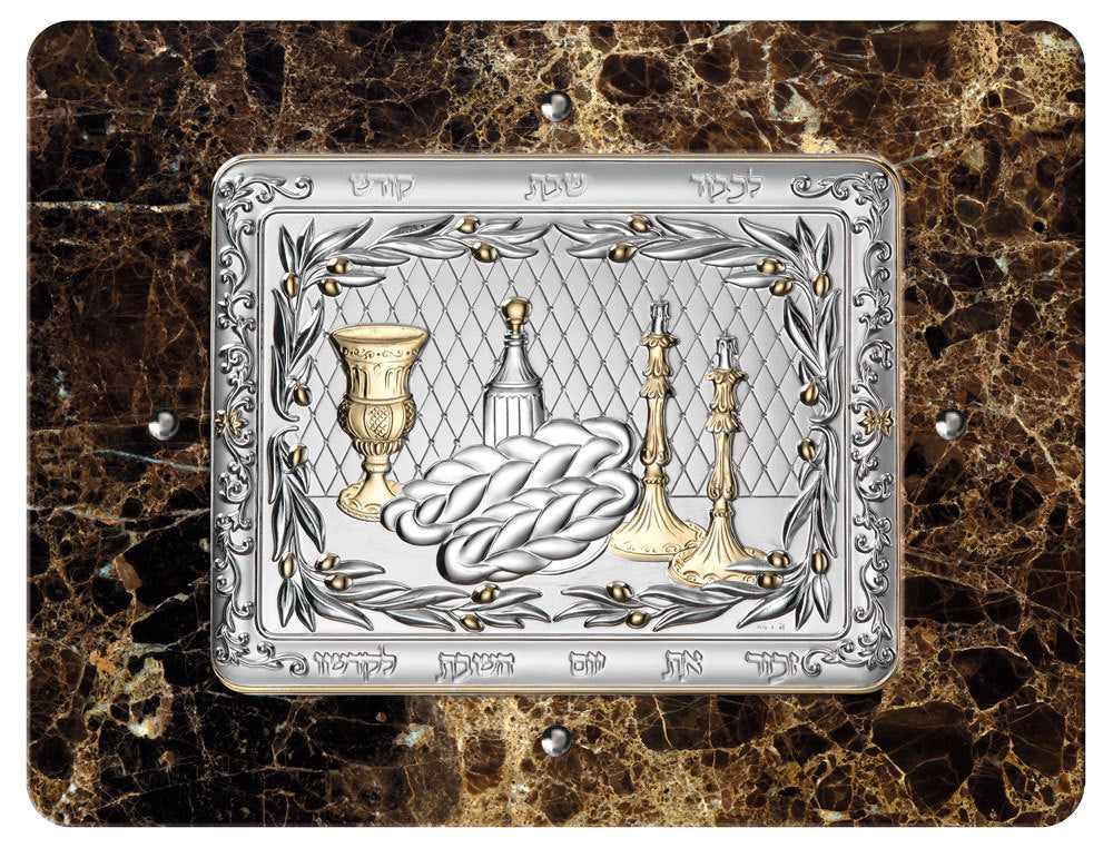 Camilletti Rectangular Challah Tray With 925 sp Silver & Gold VENGÈ