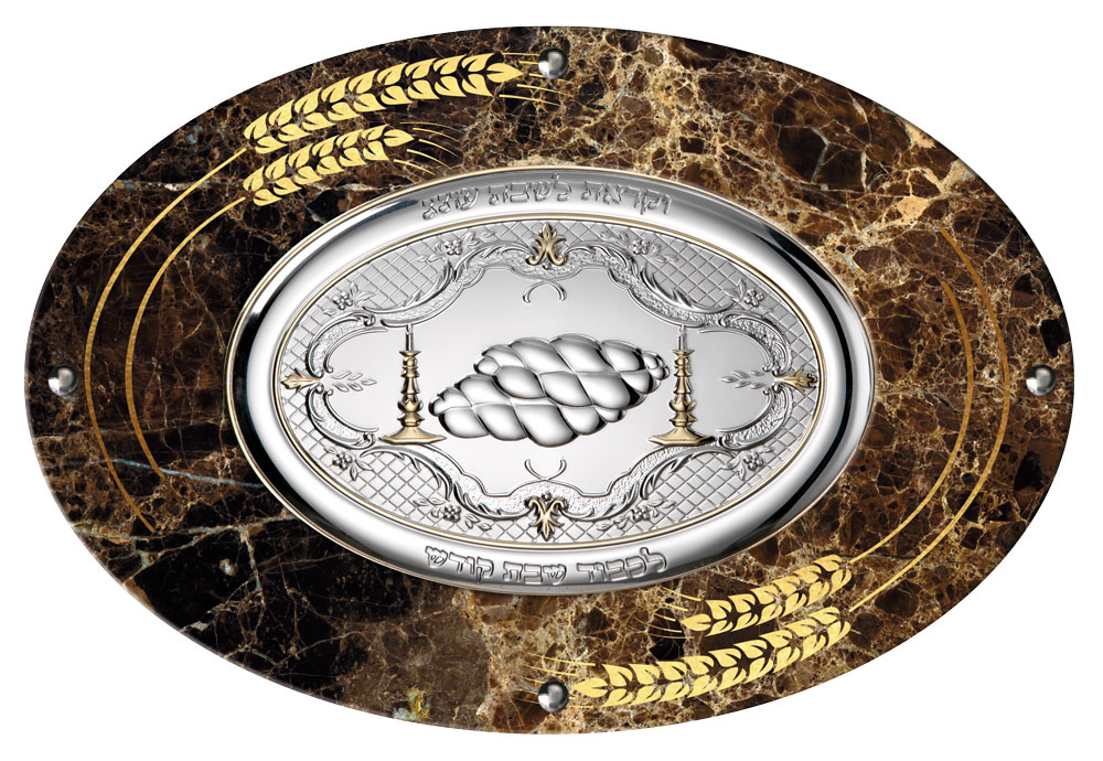 Camilletti Oval Challah Tray With 925 sp Silver & Gold VENGÈ Gold Barley Design