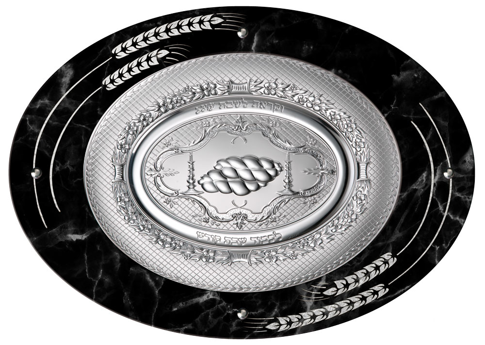 Camilletti Oval Challah Tray With 925 sp Silver Black Marble With Silver Barley Design