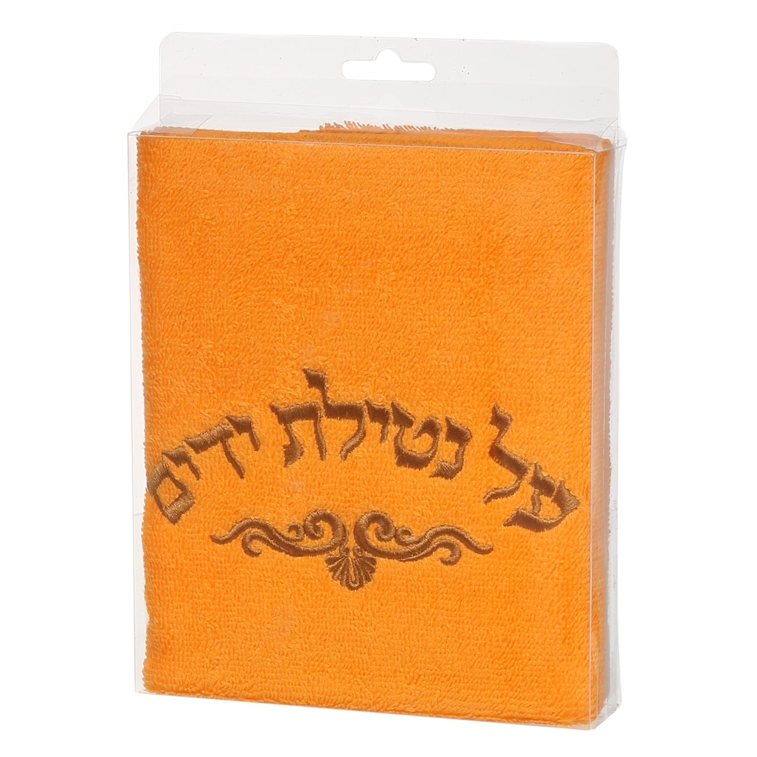 Orange Towel With Gold Al Netilat Yadayim