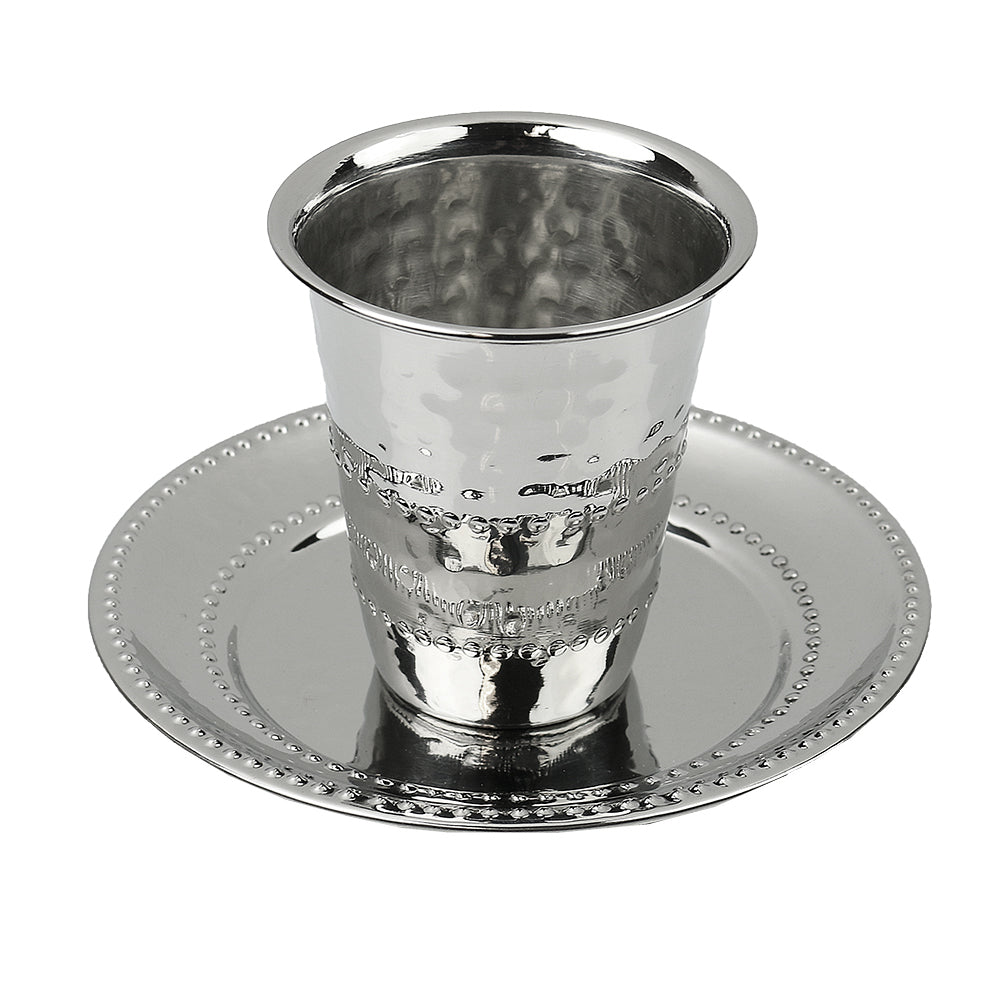 Stainless Steel Kiddush cup with Plate
