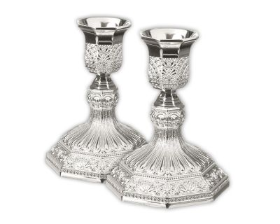 Candle Holder Filigree Silver Plated 4.5