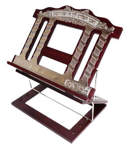 Wooden 2 Tone Book Stand/Shtender 2 Position With Full Silver Plate
