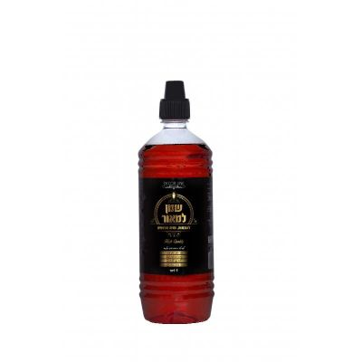 Paraffin Lamp Oil Red
