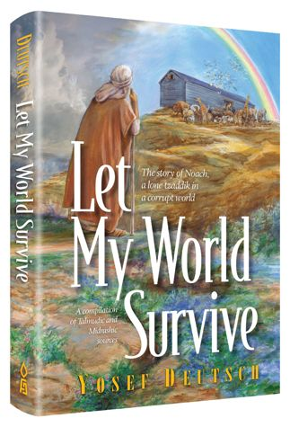 Let My World Survive
