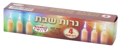Shabbat Traveling Pack Candles 4 CT 6.5