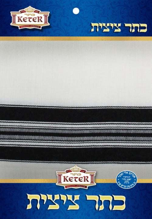 Black Striped Wool Tzitzis, Ashkenaz