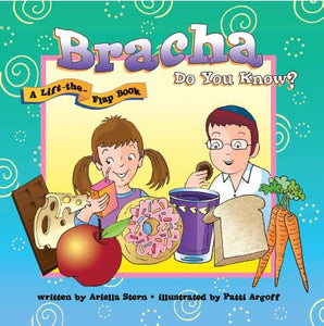 Bracha Do You Know? A lift the flap book