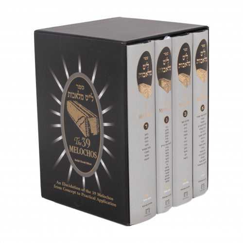 39 Melochos - 4 Volume Slipcased Set
