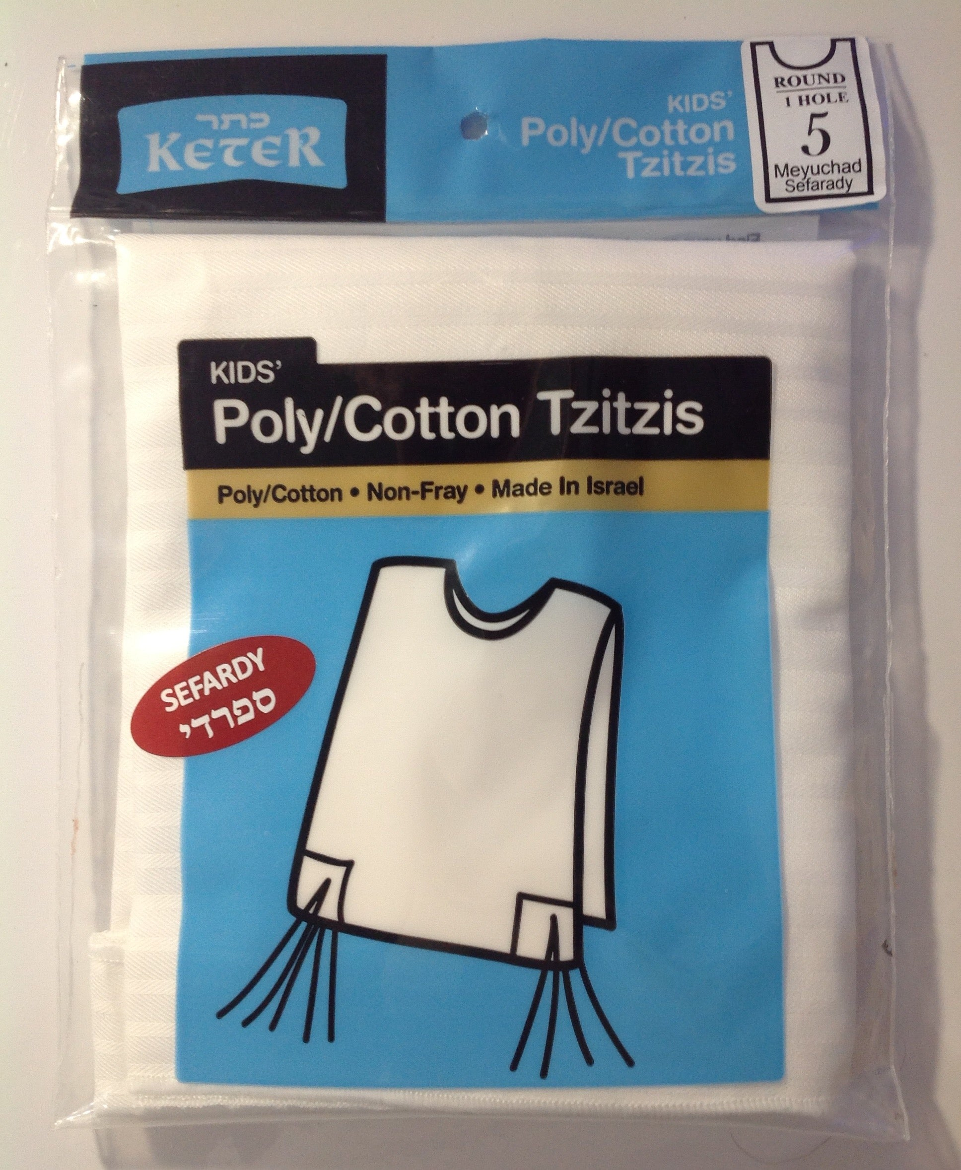 Kids Poly Cotton Tzitzis, Sefardi