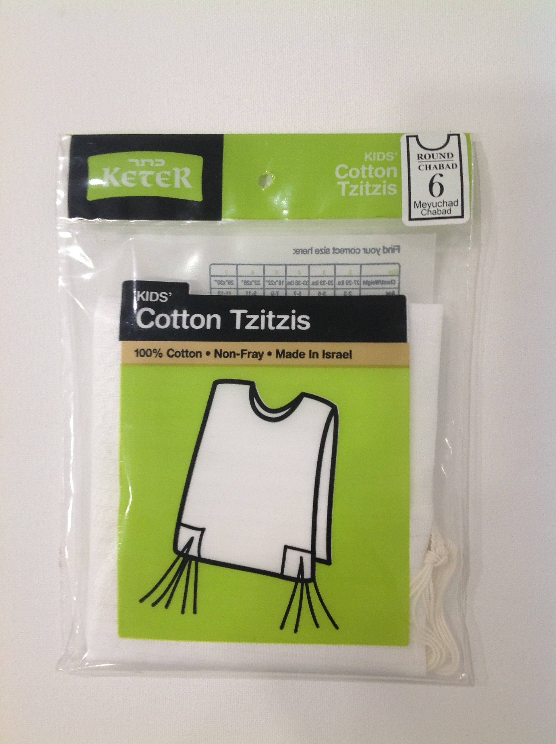 Kids Cotton Tzitzis, Chabad