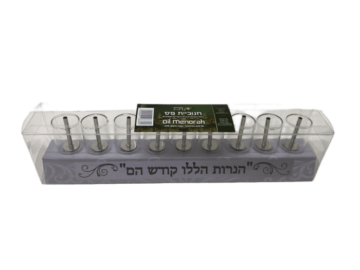Oil Menorah With Glass Cups, Wicks Included