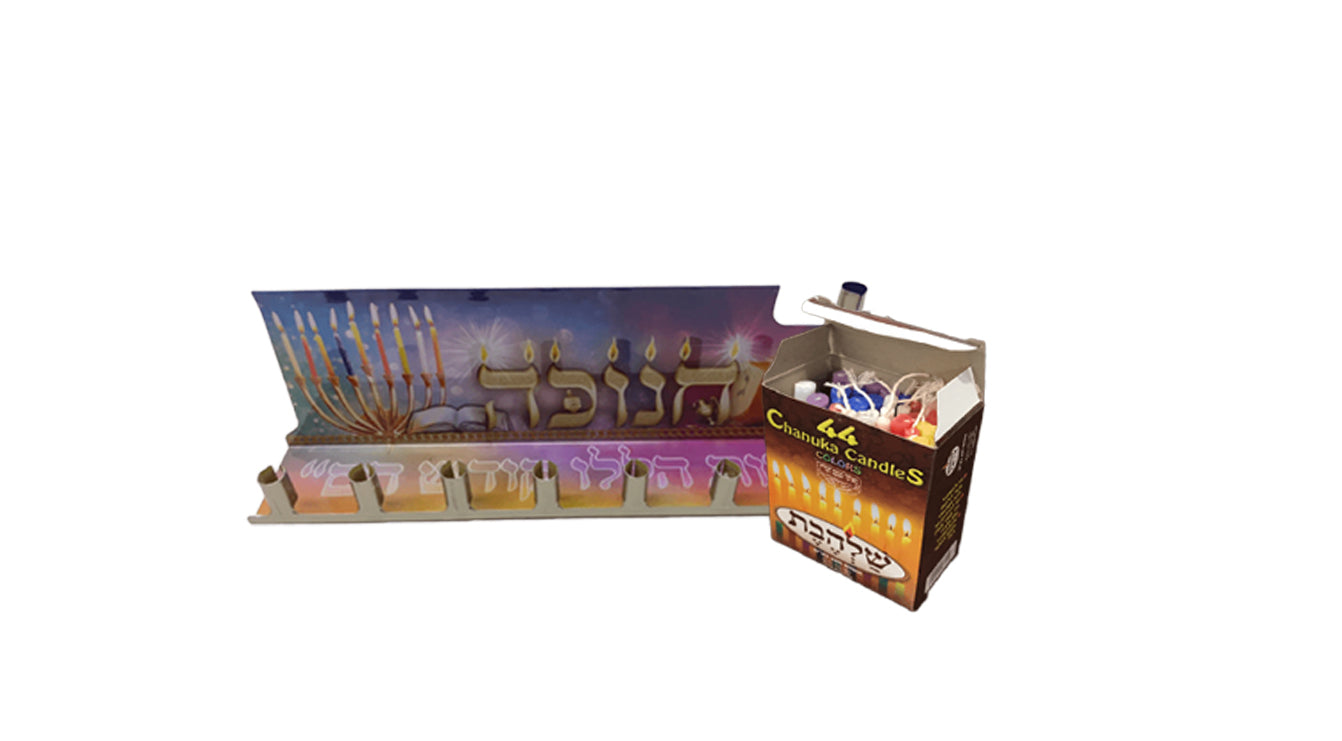 Kids Menorah Set