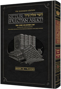 Kleinman Edition Kitzur Shulchan Aruch Code of Jewish Law Vol 1 Chapters 1-34