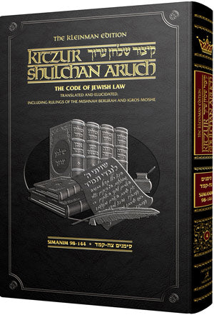 Kleinman Edition Kitzur Shulchan Aruch Code of Jewish Law Vol 4 Chapters 98-144