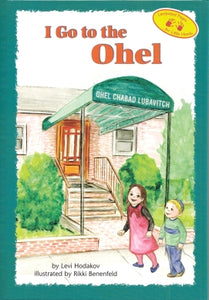 I Go To The Ohel