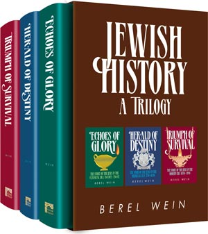 Jewish History - A Trilogy Slipcase Set Containing: Echoes of Glory, Herald of Destiny, and Triumph of Survival