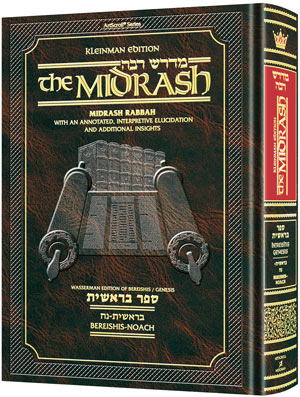 Midrash Rabbah: Bereishis Vol 1 Parshiyos Bereishis through Noach