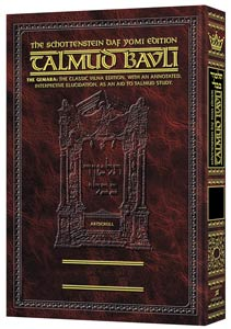 Daf Yomi Size Shottenstein Edition Talmud - English