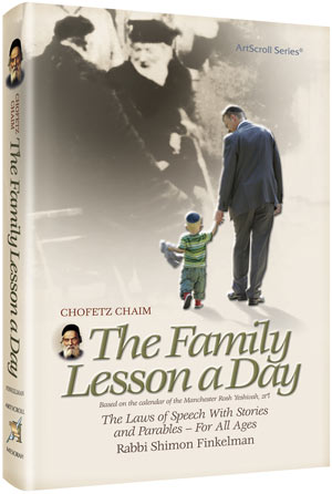 Chofetz Chaim: The Family Lesson A Day - The laws of speech with stories and parables - for all ages.