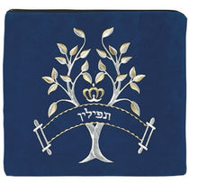 Load image into Gallery viewer, Tree Tefillin Bag Design