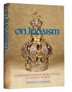 On Judaism - Conversations on being Jewish in today's world.