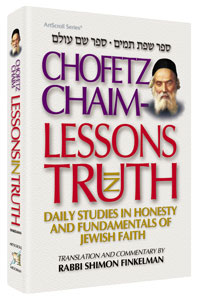 Chofetz Chaim: Lessons in Truth - Daily studies in honesty and fundamentals of Jewish faith
