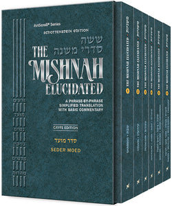 Schottenstein Mishnah Elucidated Volume Set