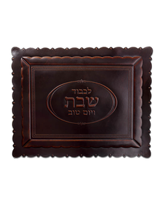 Leather Challah Board & Cover - Classic - Brown
