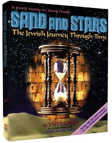 Sand and Stars - The Jewish journey through time