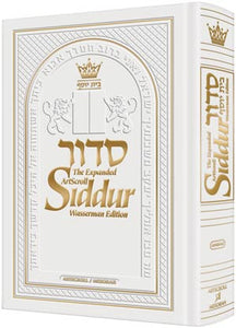 Expanded ArtScroll Hebrew/English Siddur - Wasserman Edition - White Leather
