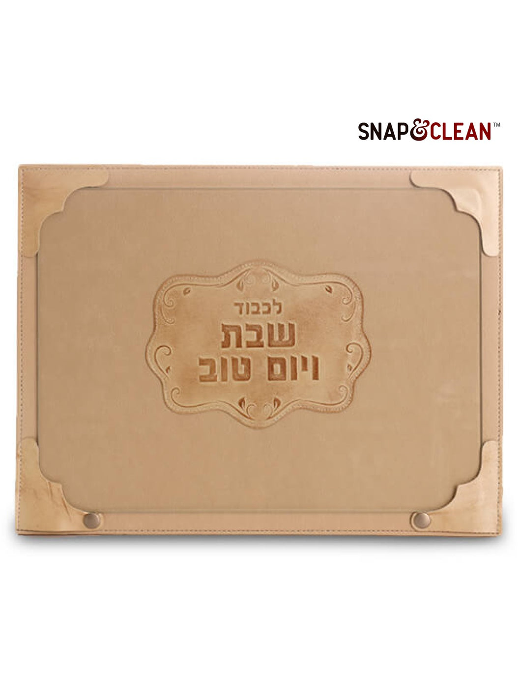 Challah Board With Snaps & Glass - Leather Decoration - Cream