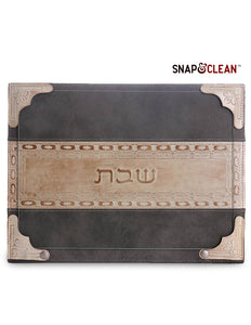 Challah Board With Snaps & Glass With Cream Leather Stripe - Silver