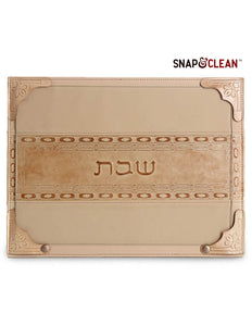 Challah Board With Snaps & Glass With Leather Stripe - Cream