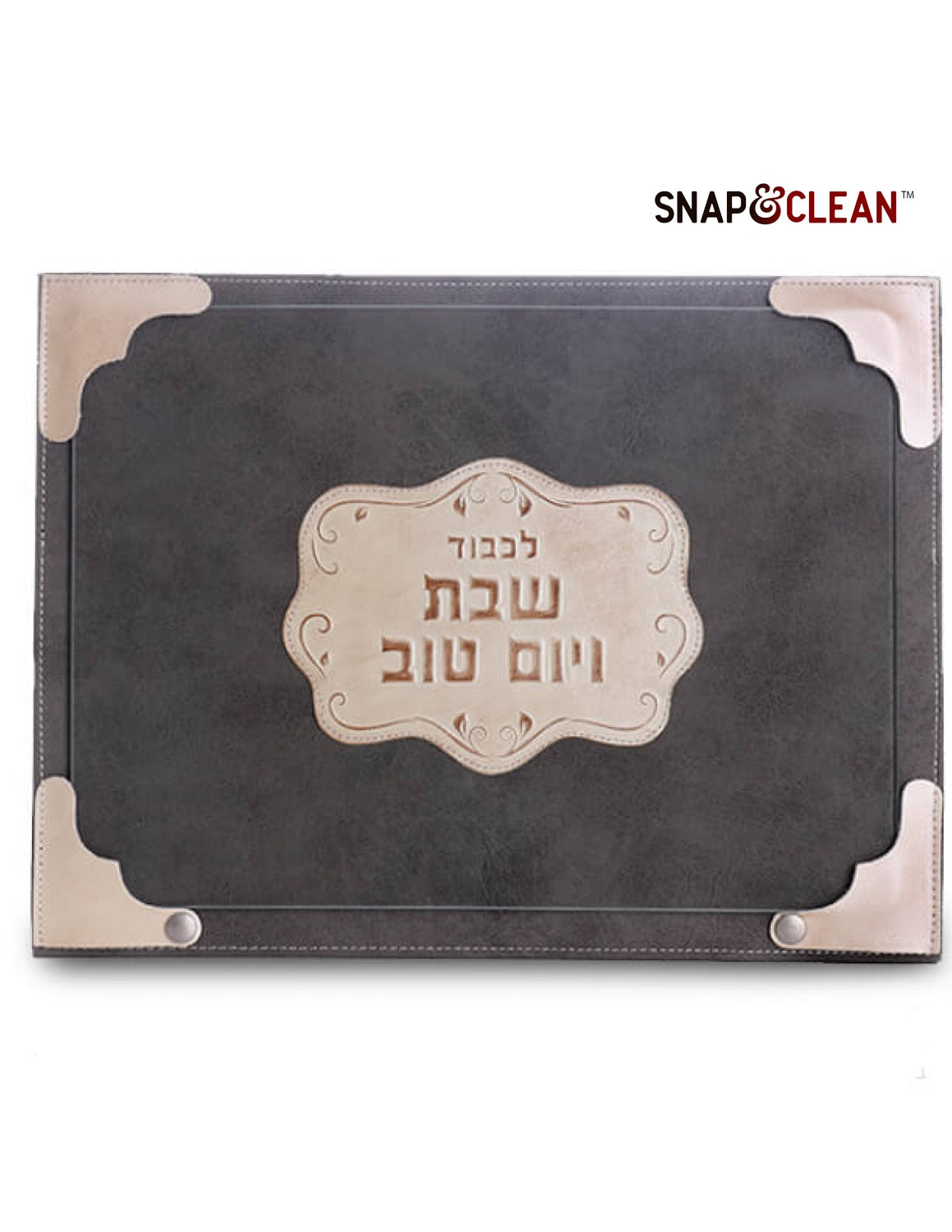 Challah Board With Snaps & Glass - Leather Decoration - Silver 12x16