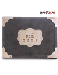 Challah Board With Snaps & Glass - Leather Decoration - Silver 12x16""