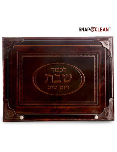 Leather Challah Board With Snaps & Glass - Brown