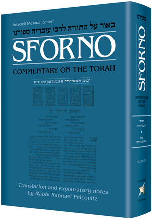Sforno On Torah Complete In 1 Volume - Commentary on the Torah.