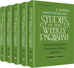 Studies In The Weekly Parashah - 5 Volume Slipcased Set