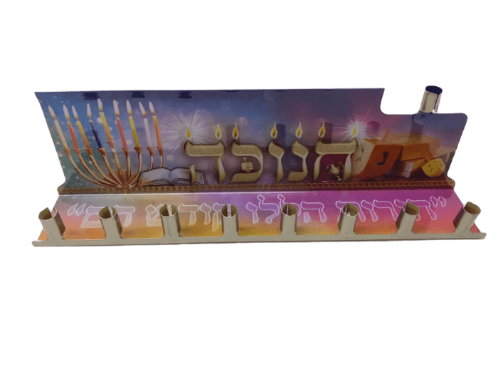 Tin Menorah With Colorful Design