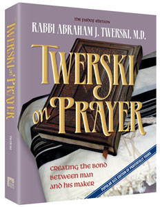 Twerski on Prayer - Creating the bond between man and his maker