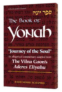 Journey Of The Soul: The Vilna Gaon On Yonah