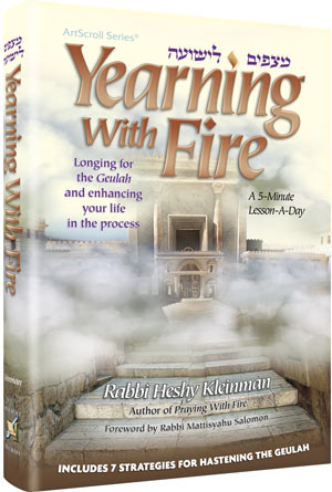Yearning With Fire - Longing for the Geulah and Enhancing your Life in the Process