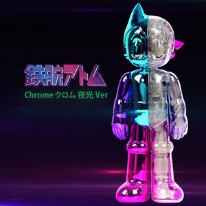 Diecast Astro Boy | Chameleon Chrome GID Edition