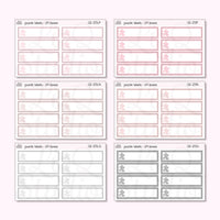 QS-125 Puzzle Labels / Quarter Boxes