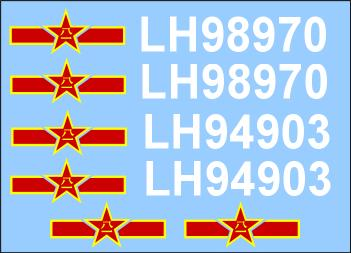 Aerospatiale AS 365 / H 155 Dauphin 2 Decals