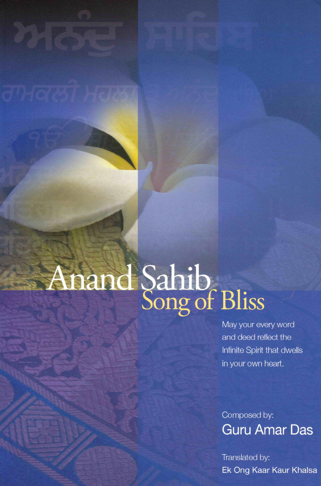 Anand Sahib - Song of Bliss