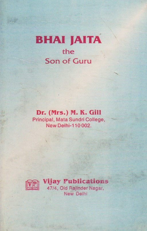 Bhai Jaita - The Son of Guru